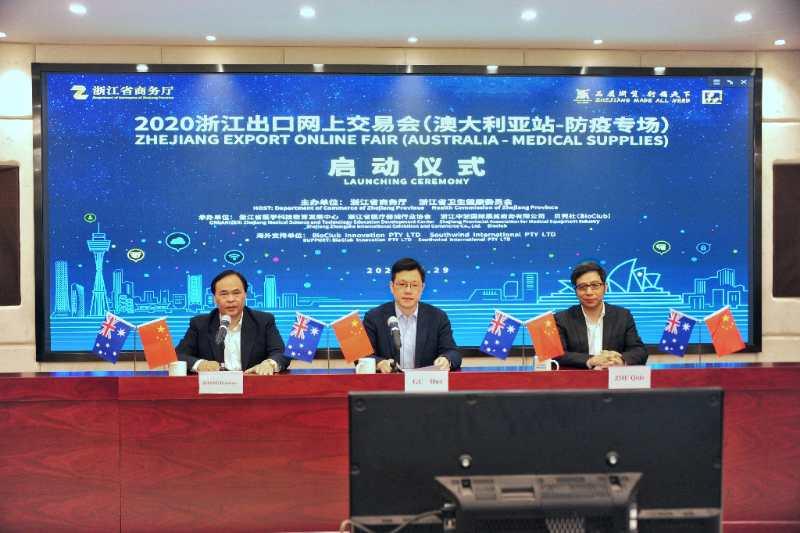 MedTech News - Online export fair heralds new era of international medical equipment trade