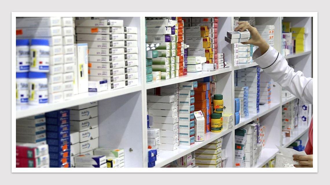 Pharma News -